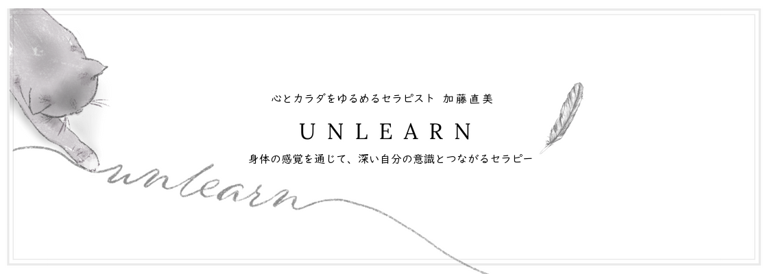 UNLEARN-header2